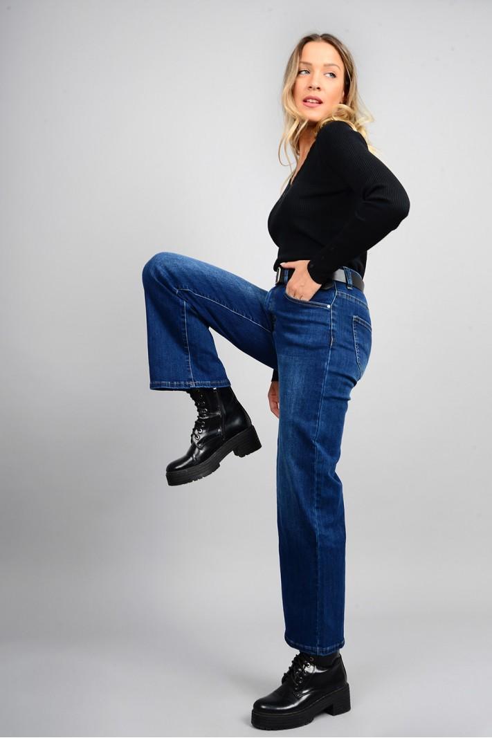 Παντελόνι τζιν wide leg ψηλόμεσο μπλε